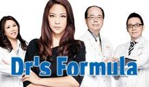 台塑生技Dr's Formula控油抗屑調理精華