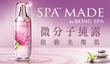 SPA++ MADE玫瑰純露精華乳