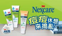 3M Nexcare抗痘洗面乳